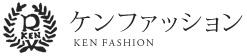 ケンファッション